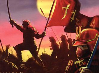File:Hero's Banner.jpg