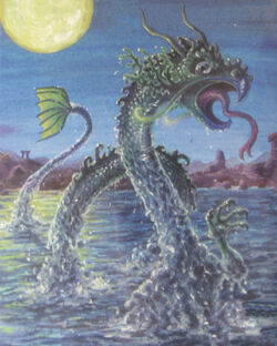 Dragon of Water 6
