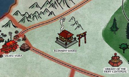 File:Reihaido Uikku.jpg