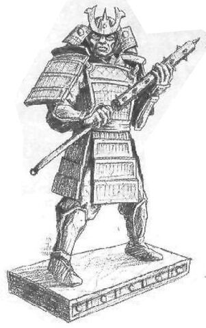 File:Guardian Statue.jpg