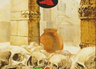 File:Jackal City of Bones.jpg