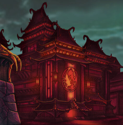 File:Deception's Veil Dojo.jpg