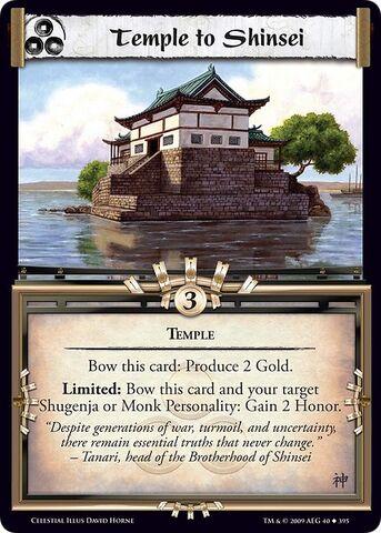 File:Temple to Shinsei-card5.jpg