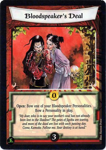 File:Bloodspeaker's Deal-card.jpg