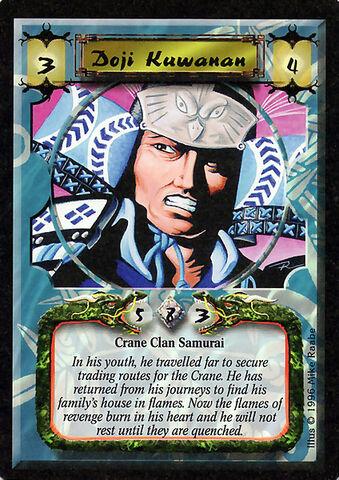 File:Doji Kuwanan-card2.jpg