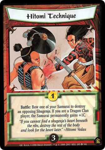 File:Hitomi Technique-card2.jpg