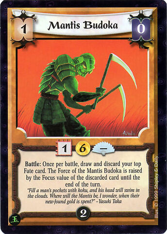 File:Mantis Budoka-card3.jpg