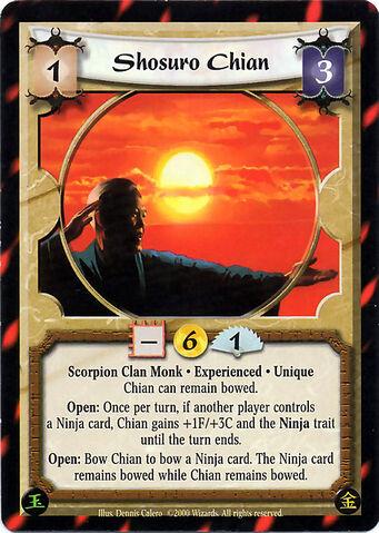 File:Shosuro Chian Exp-card.jpg