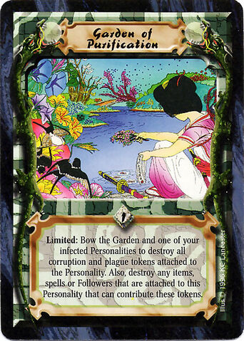 File:Garden of Purification-card.jpg