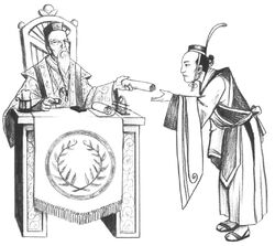 Imperial Bureaucrat