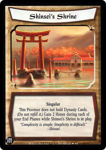 File:Shinsei's Shrine-card2.jpg