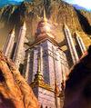 Thumbnail for version as of 00:31, September 3, 2011