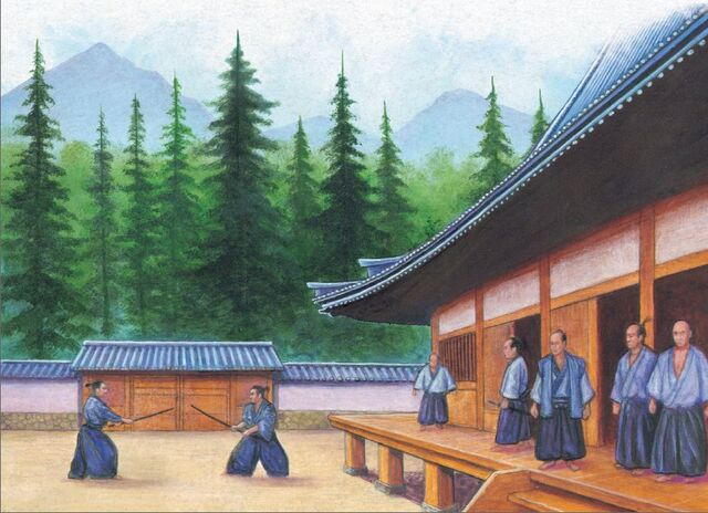 File:The First Dojo.jpg