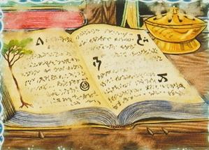 File:Book of Nine Hundred and Ninety-Nine Pages.jpg