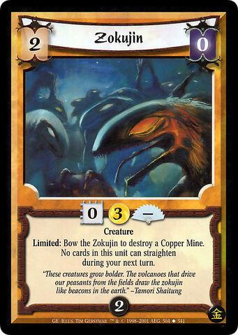 File:Zokujin-card2.jpg