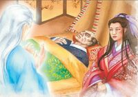 Toturi's Wedding