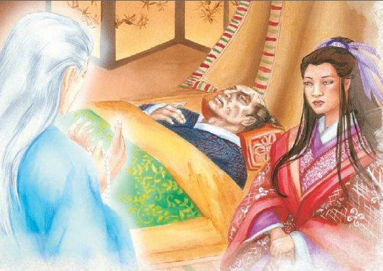 File:Toturi's Wedding.jpg