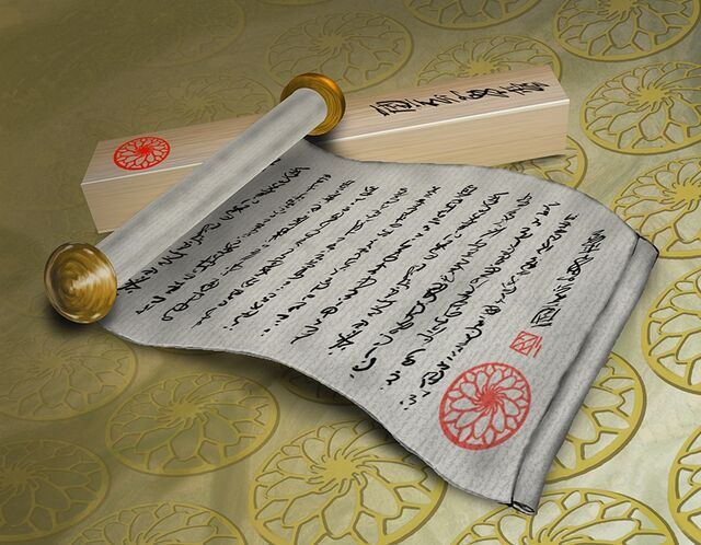 File:Imperial Charter.jpg