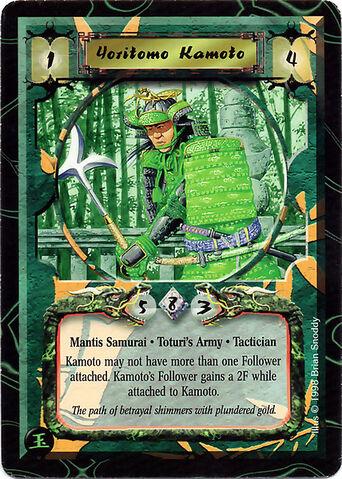 File:Yoritomo Kamoto-card.jpg