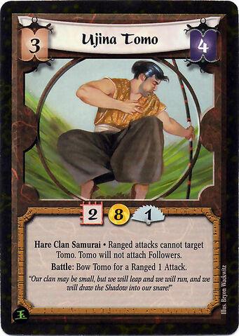 File:Ujina Tomo-card.jpg