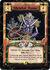 Skeletal Troops-card5
