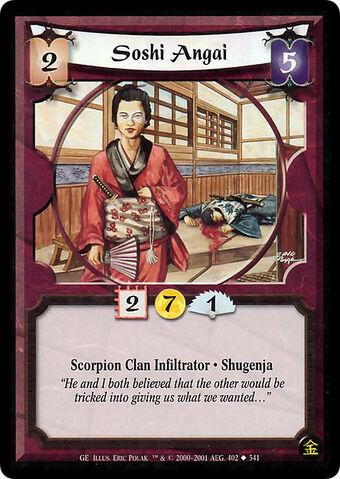 File:Soshi Angai-card2.jpg