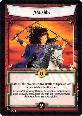 File:Mushin-card7.jpg