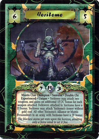 File:Yoritomo Exp-card2.jpg
