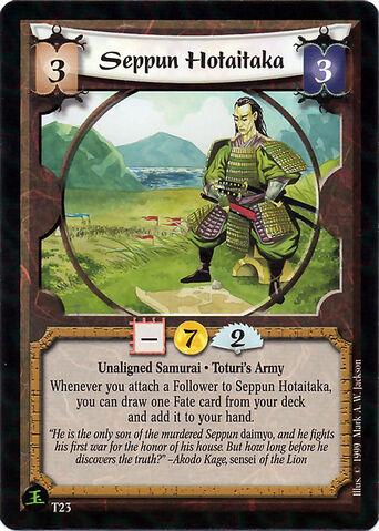 File:Seppun Hotaitaka-card.jpg