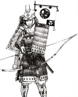 Mirumoto Utsuro