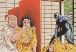 File:Kage saving Gensui.jpg