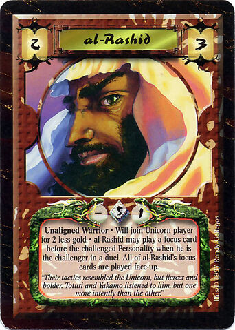 File:Al-Rashid-card.jpg