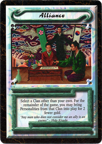 File:Alliance-card4.jpg