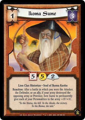 File:Ikoma Sume-card.jpg