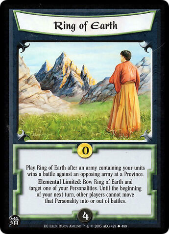 File:Ring of Earth-card9.jpg