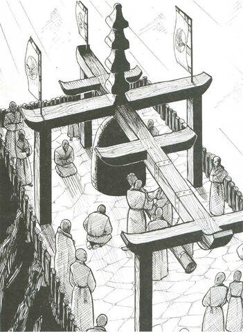 File:Sacred Bell.jpg