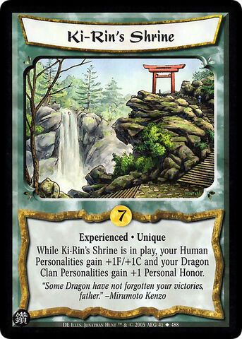 File:Ki-Rin's Shrine Exp-card2.jpg
