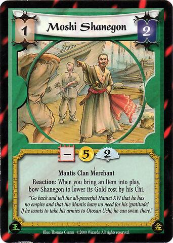 File:Moshi Shanegon-card.jpg