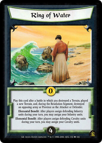 File:Ring of Water-card8.jpg