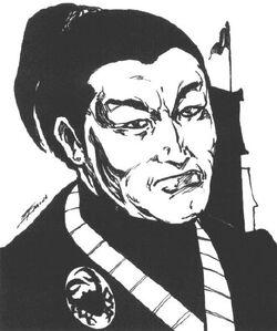 Kaiu Shinya