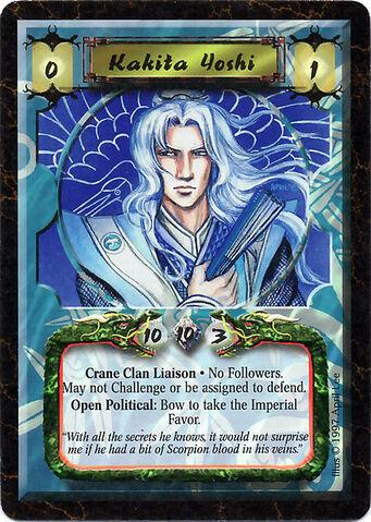 File:Kakita Yoshi-card3.jpg