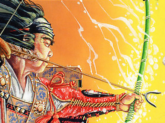 File:Bow of Jade.jpg