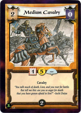 File:Medium Cavalry-card8.jpg