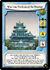 The Iron Fortress of the Daidoji-card3