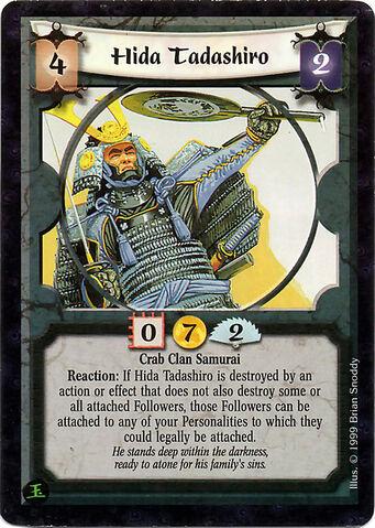 File:Hida Tadashiro-card3.jpg