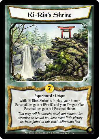 File:Ki-Rin's Shrine Exp-card.jpg
