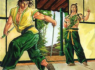 File:Swordmaster Dojo.jpg
