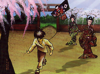 File:Cherry Blossom Festival 2.jpg