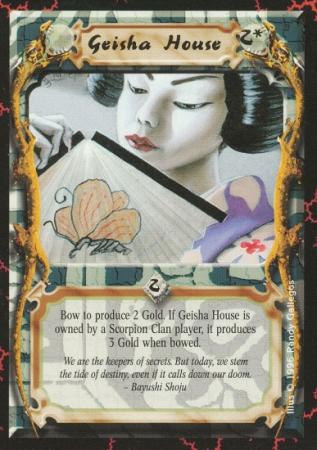 File:Geisha House-card20.jpg