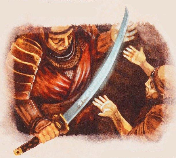 File:Ryokan's Sword.jpg